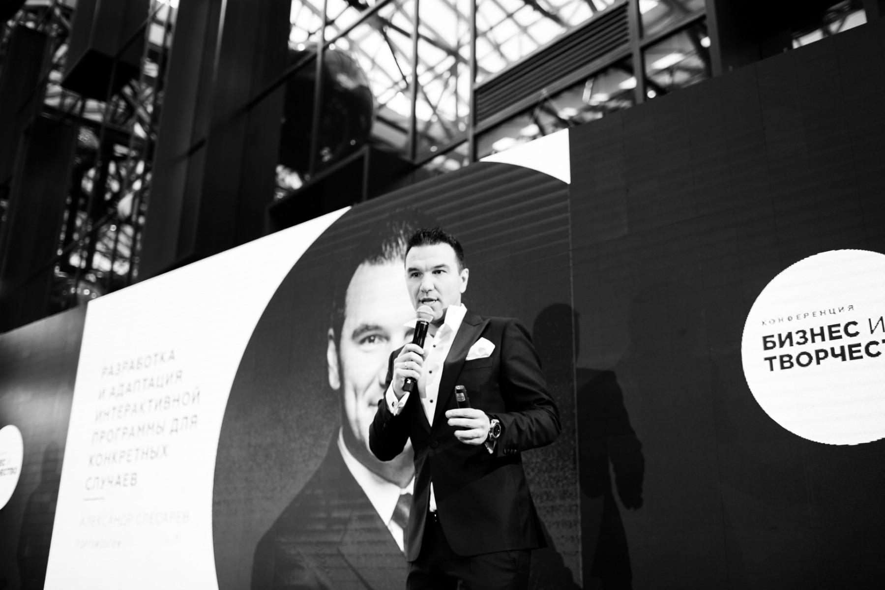 БИТ-2018: конференция, о которой говорила вся индустрия