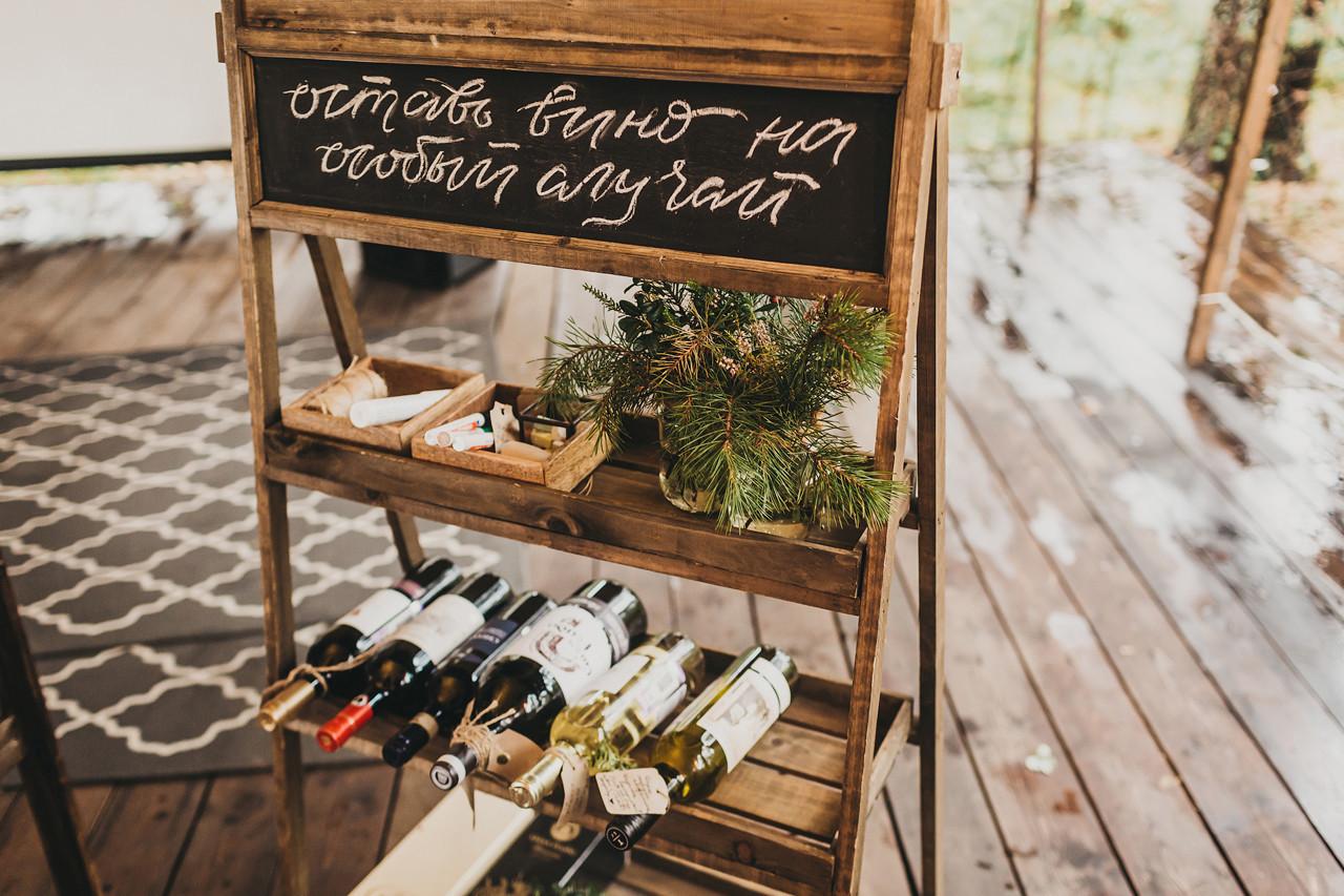 Главный помощник: как выбрать свадебное агентство?