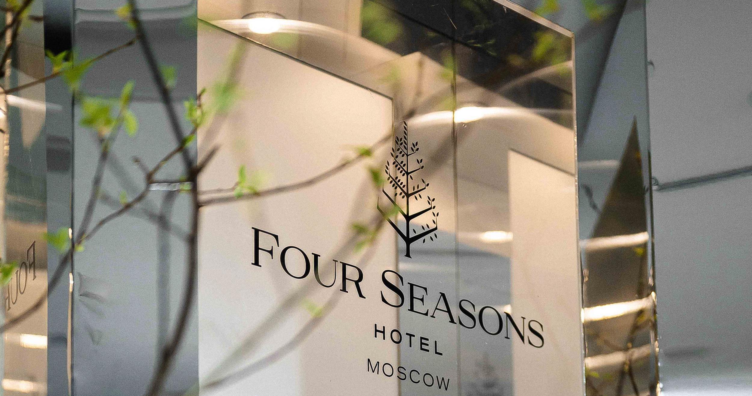 Игорь Мельников — новый шеф-кондитер Four Seasons