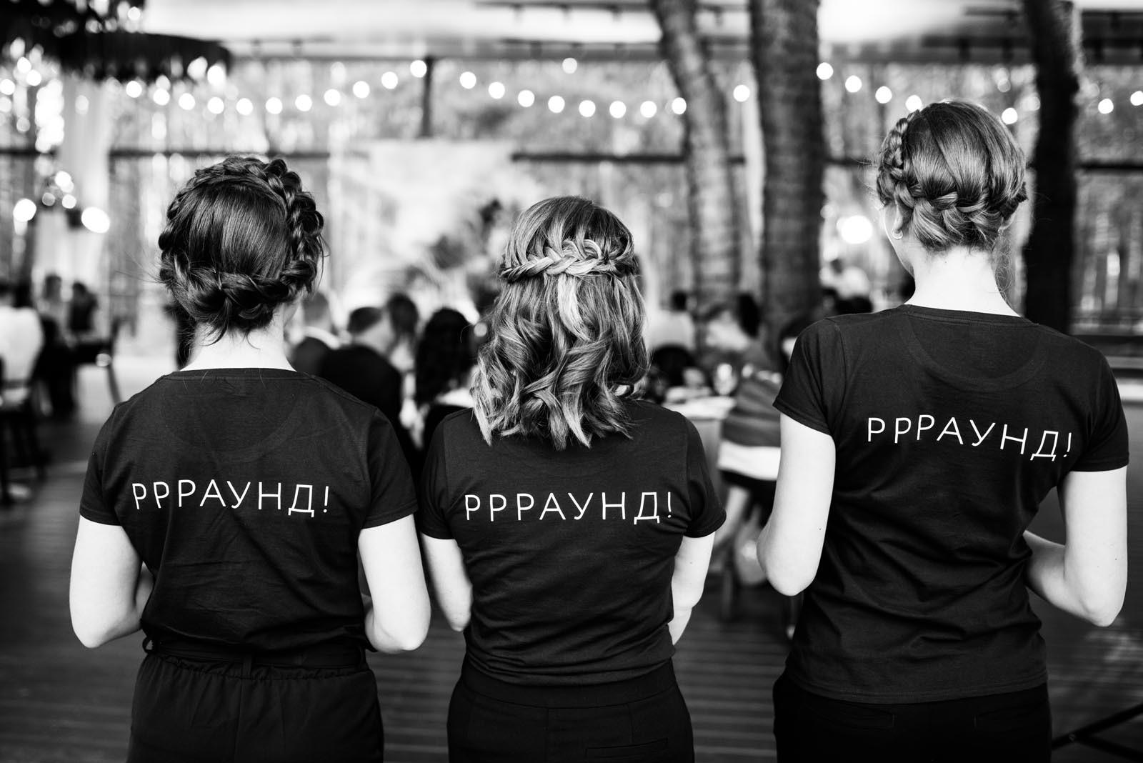 Mulatwedding: в Киеве прошла громкая свадьба ведущего