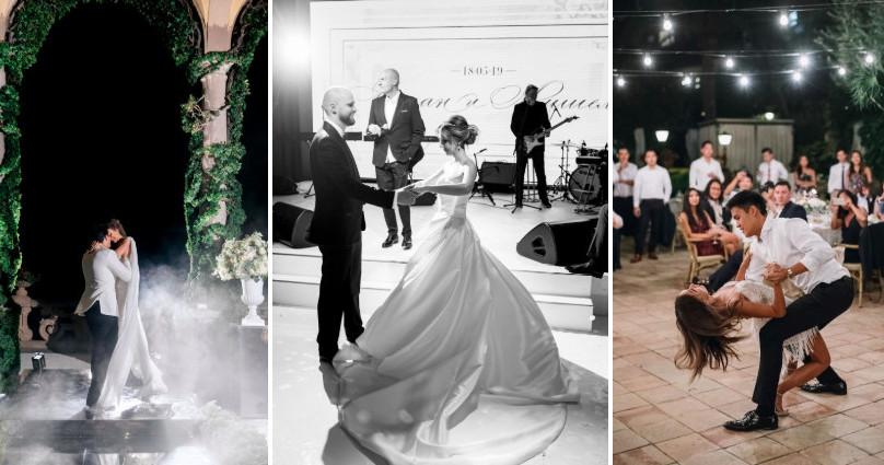 Плейлист для первого танца от свадебных организаторов