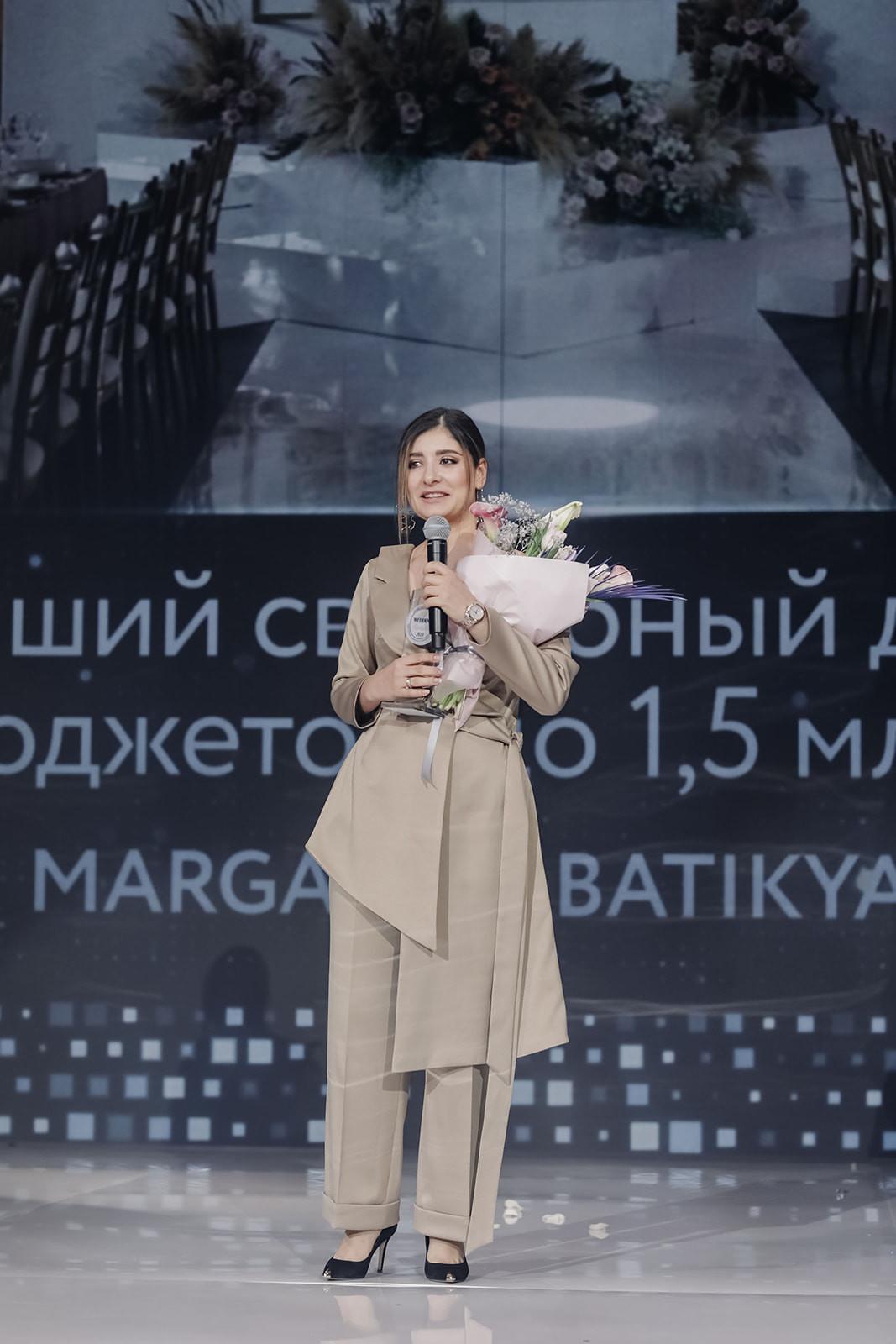 Итоги премии Wedding Awards 2018