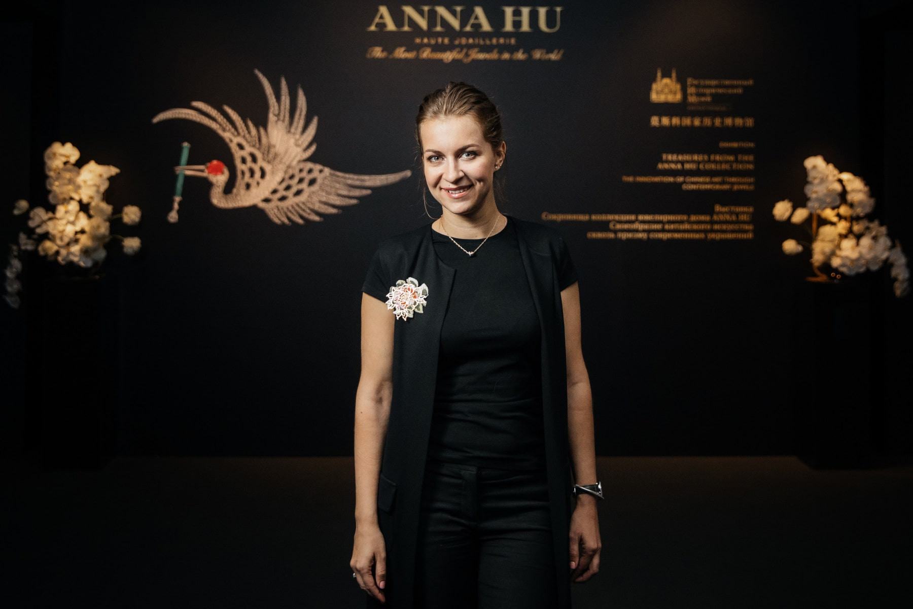 Anna Hu: легендарные украшения в самом центре