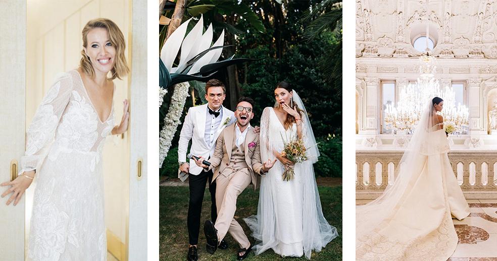 Самые громкие свадьбы этого года