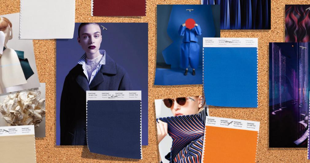 Институт цвета Pantone представил 12 оттенков 2019