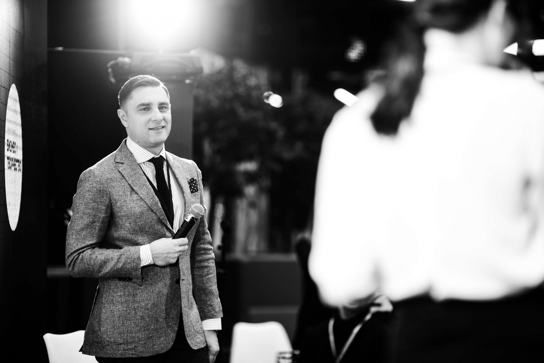Wedding событие: конференция «Бизнес и творчество»