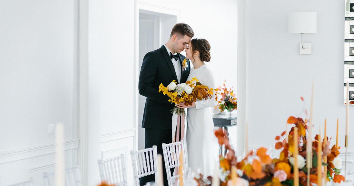 Камерная свадьба в парк-отеле «Доброград»