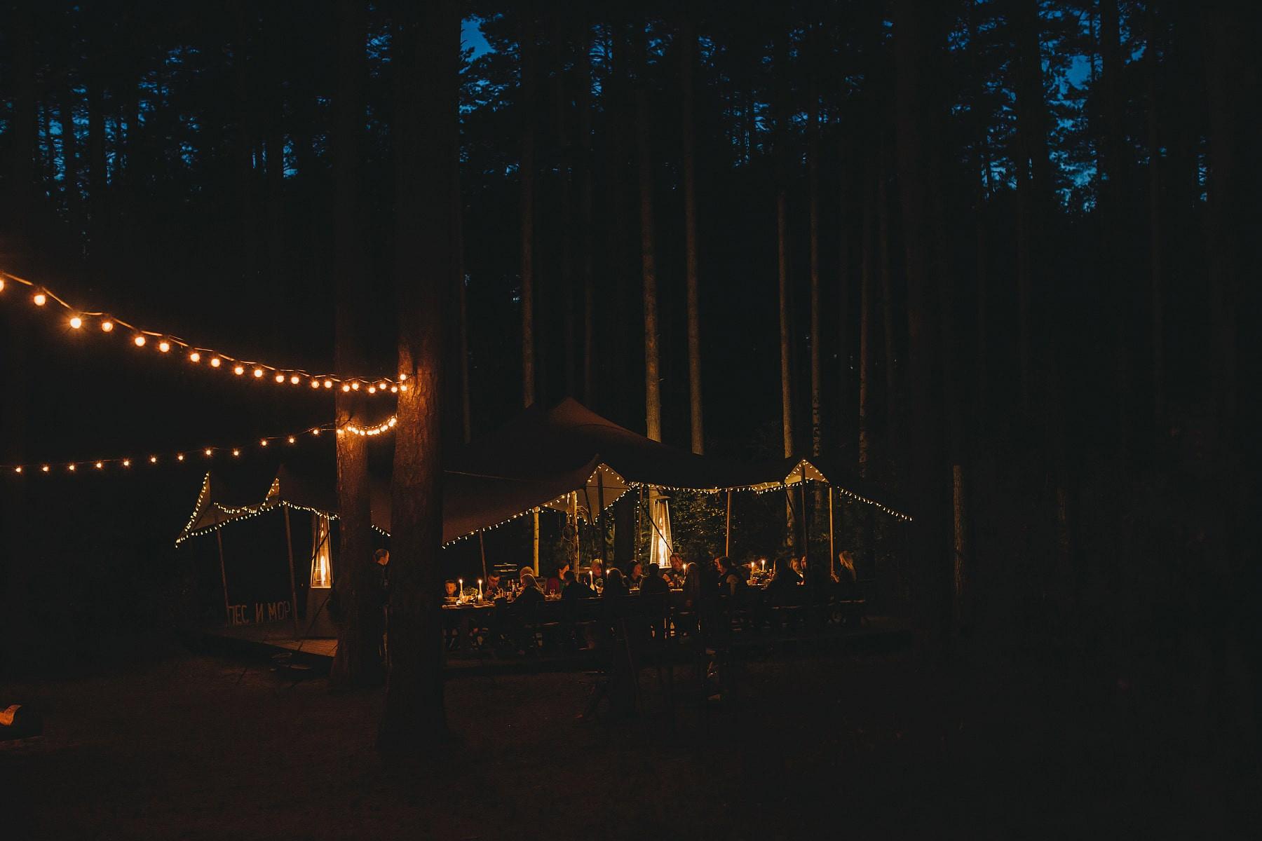 Свадьба Натальи и Никиты на острове у