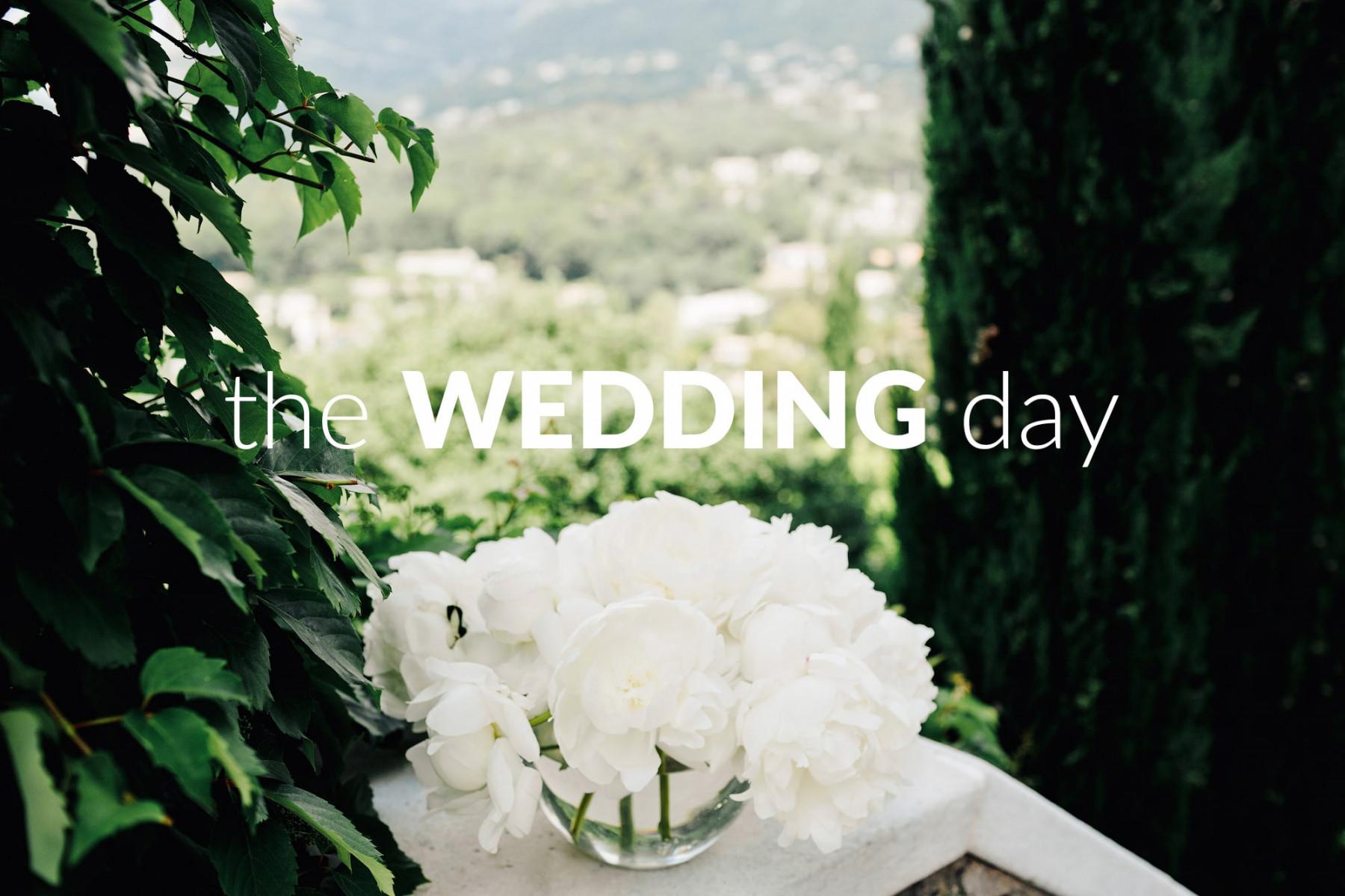 BM Weddings & Events: свадьба на Лазурном
