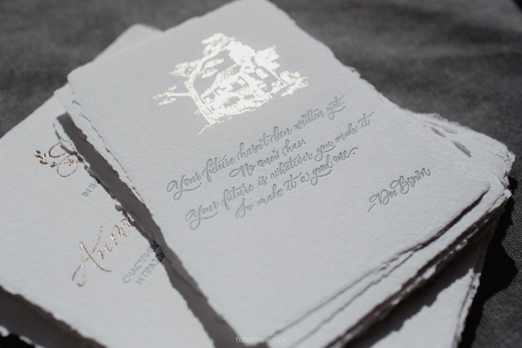 Студия свадебной полиграфии To Be Dream: эстетика