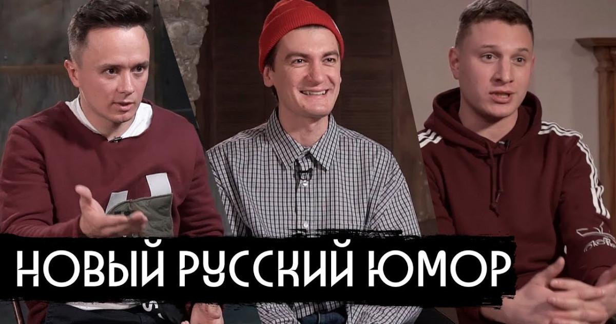 Илья Соболев – интервью для «вДудь» о