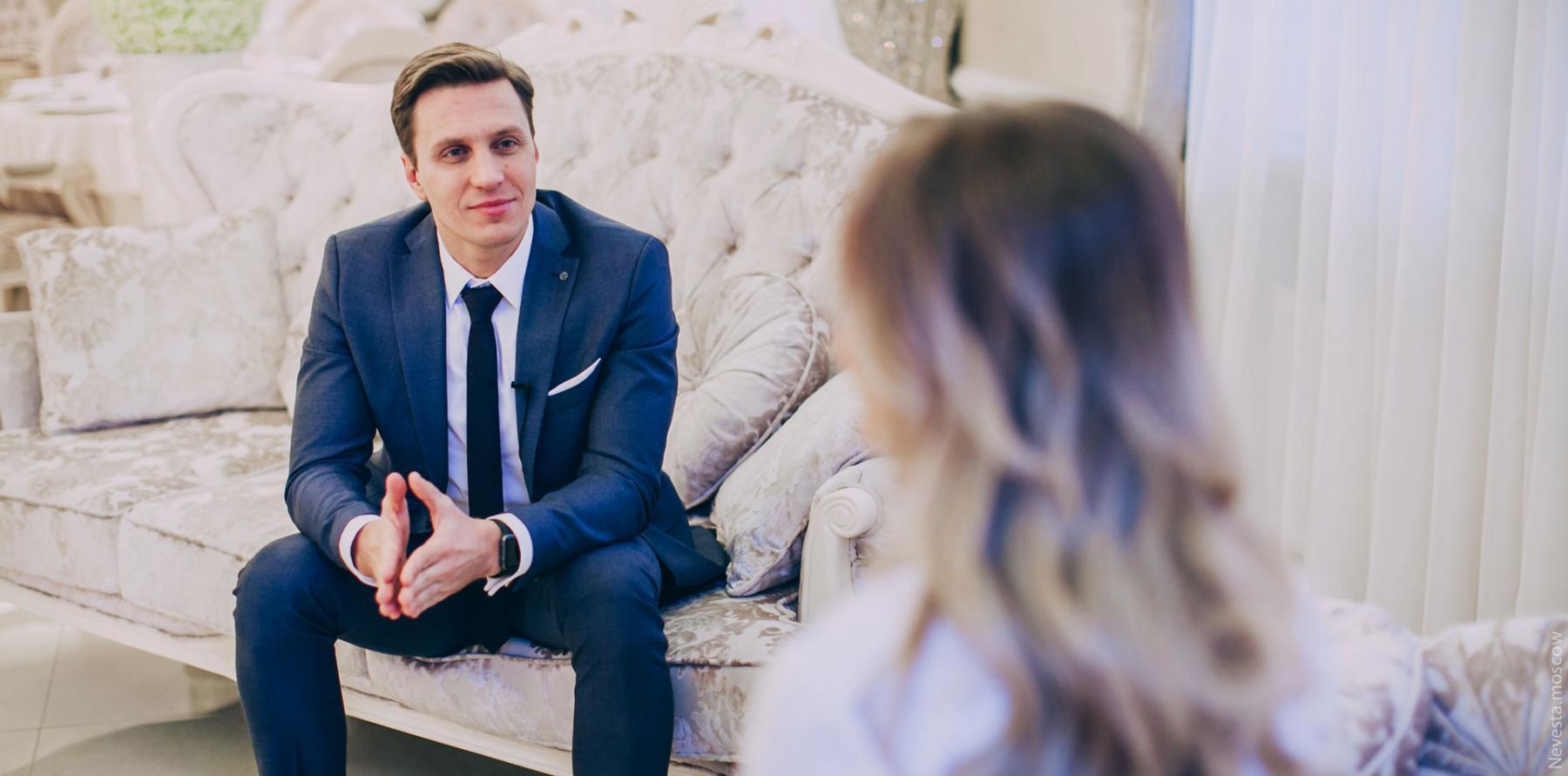 Первая встреча с ведущим: на что обратить