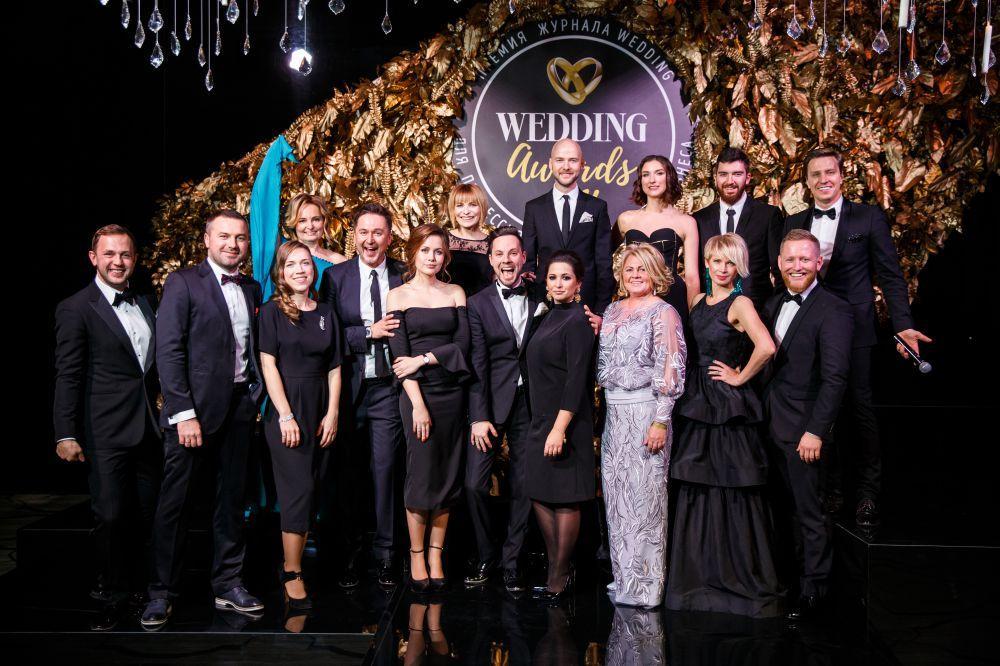 Wedding awards: самая значимая свадебная премия страны