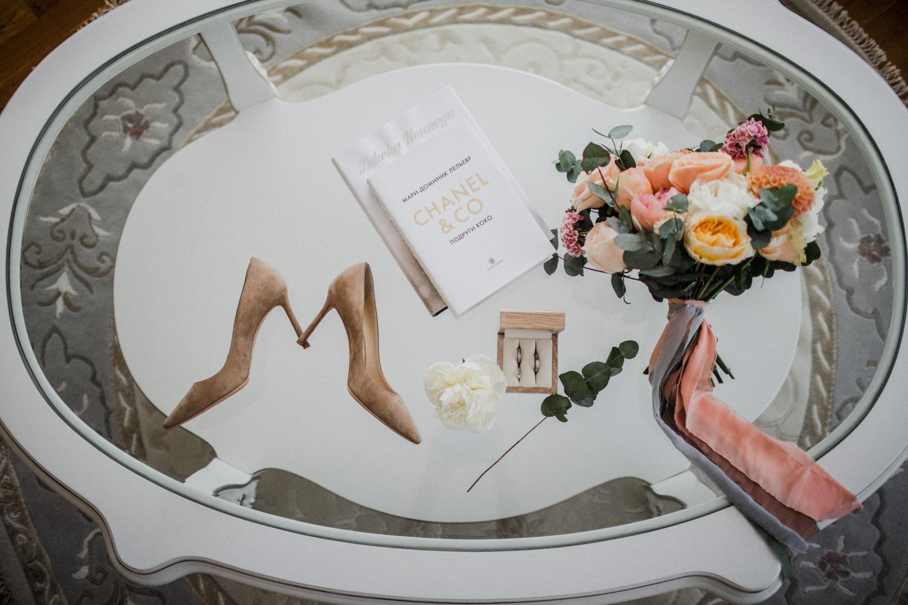 Make it to me: свадьба в загородной
