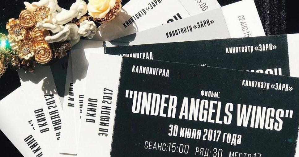 Under Angels Wings: премьера свадебного фильма JENEVASTUDIO