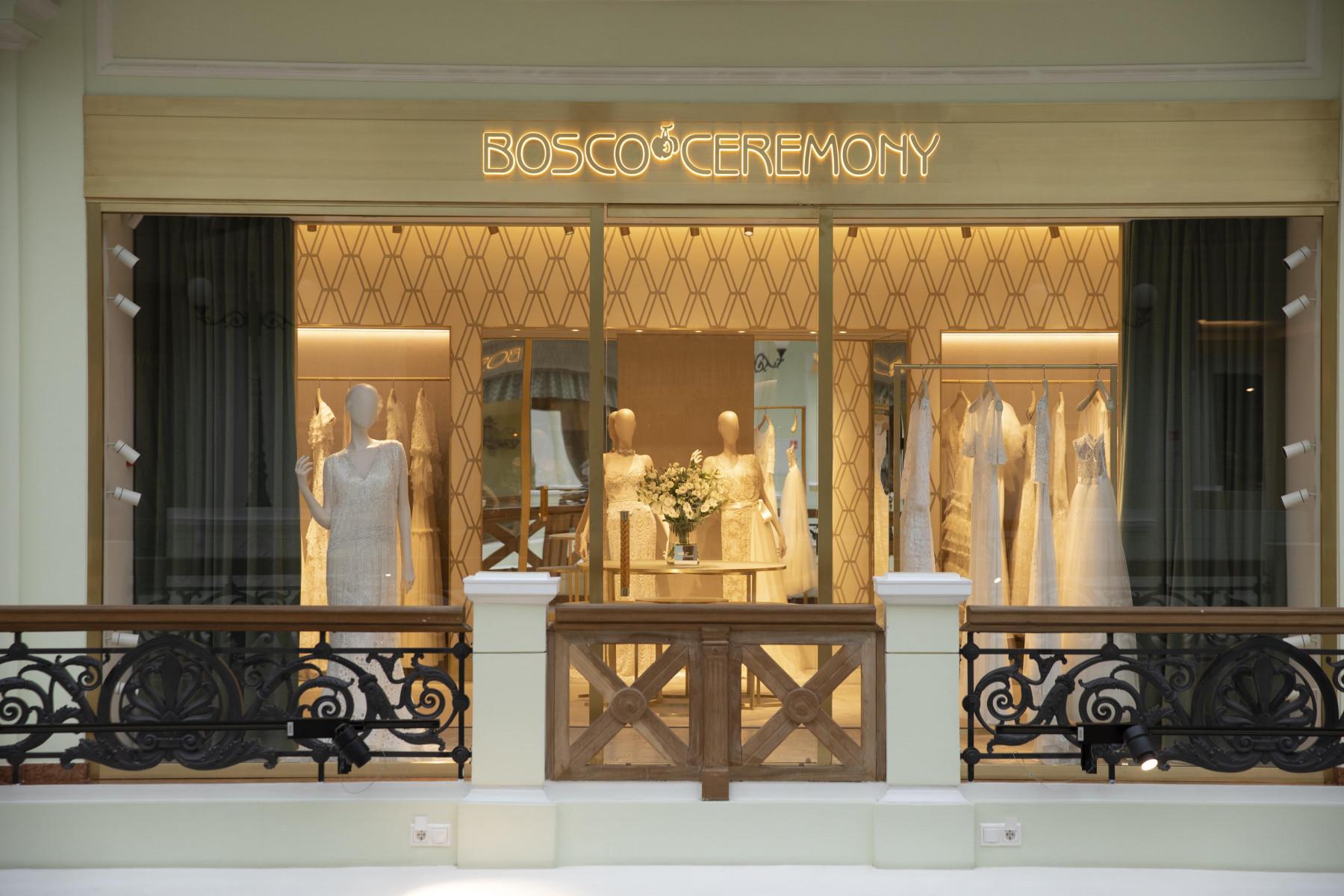 BoscoCeremony — новое свадебное пространство в Петровском