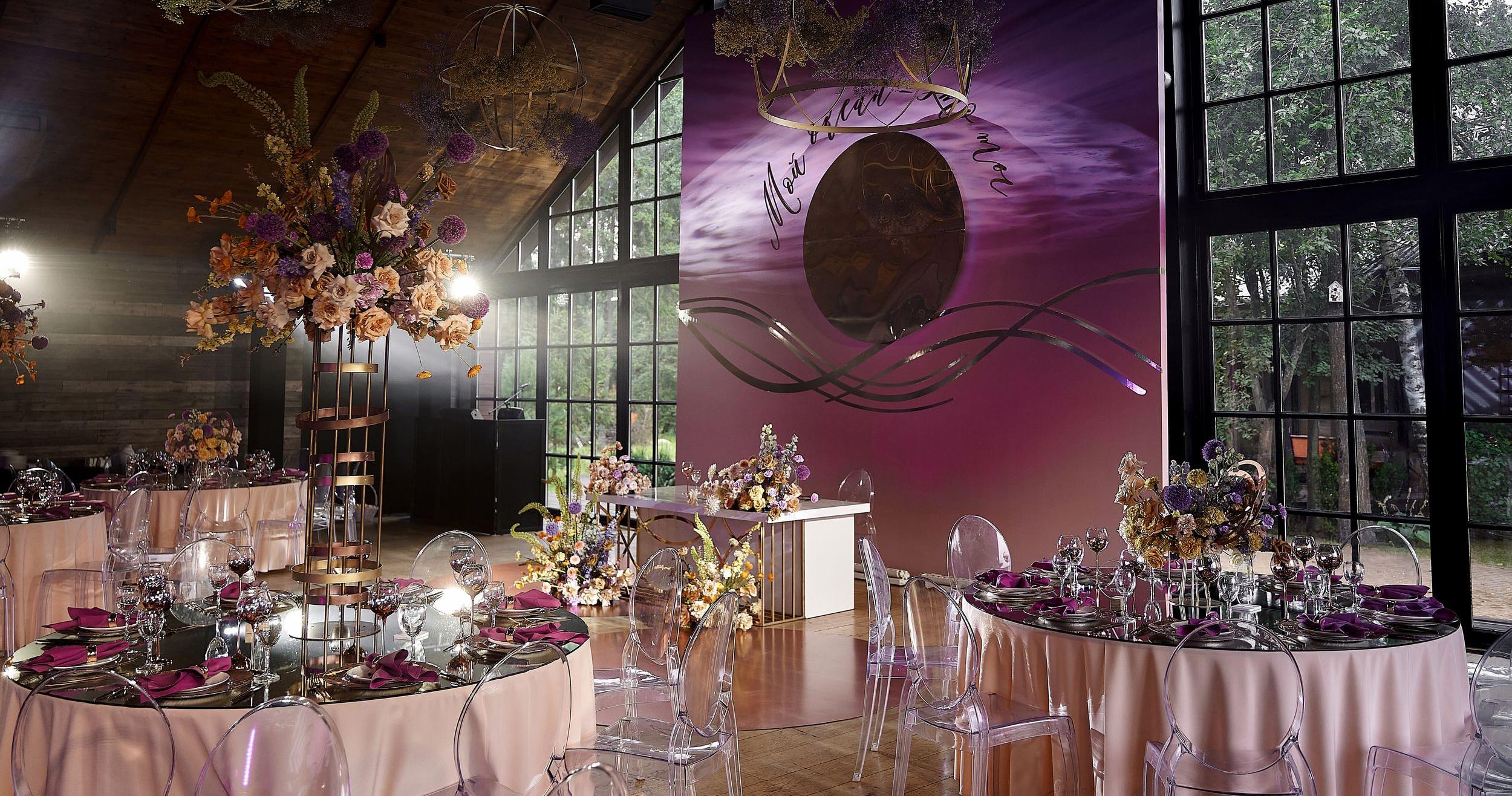 Свадьба агентства Kate&Leo с разноцветным декором