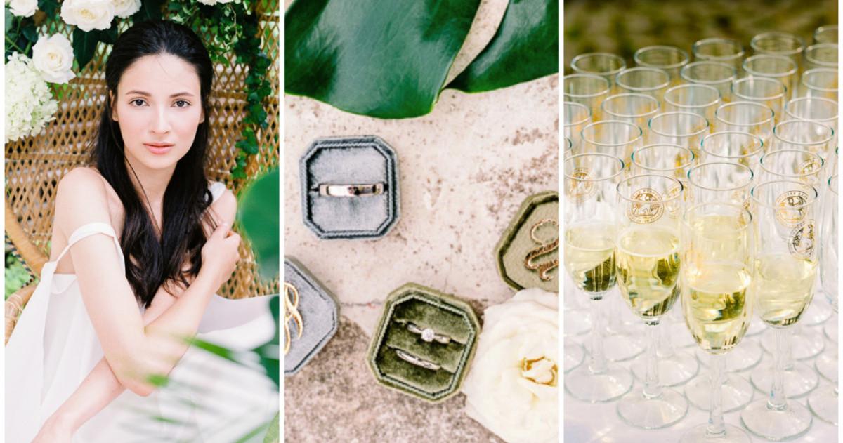 Свадьба на летней поляне